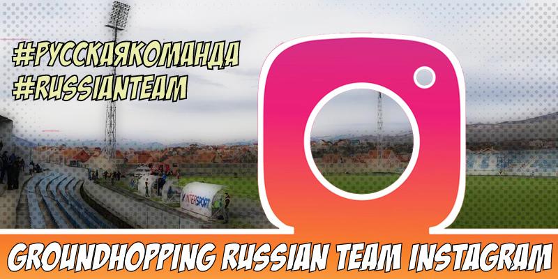 https://russianteam4.files.wordpress.com/2018/09/30123908_10208592908140789_4267331947409178624_n.jpg