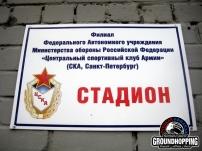 cts-tgrs 033