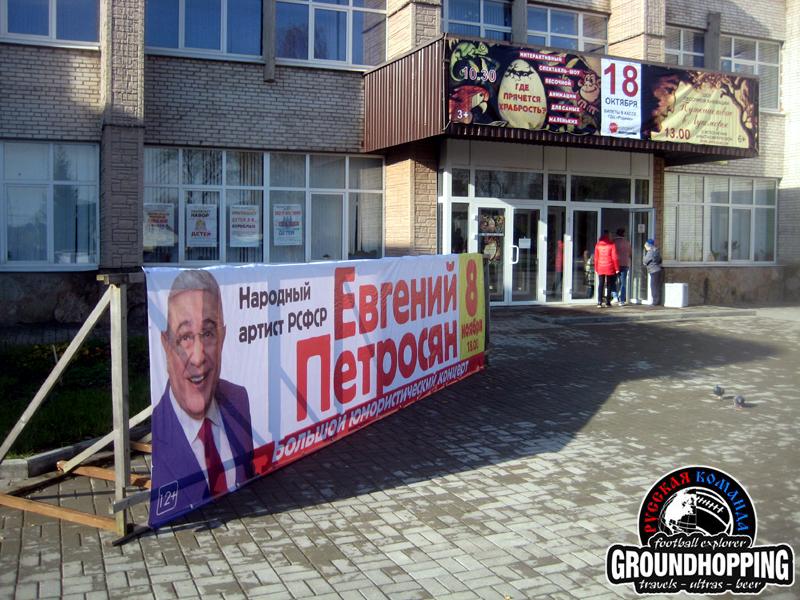 http://russianteam4.files.wordpress.com/2018/10/v-g-002.jpg