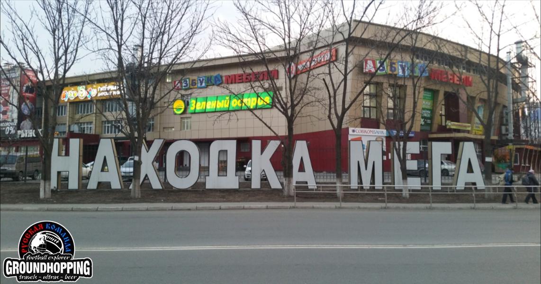 http://russianteam4.files.wordpress.com/2018/11/05.jpg